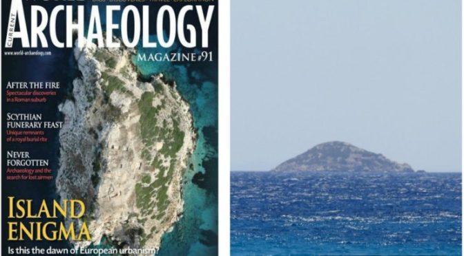 Αυτοψία στο αρχαιότερο ναυτικό ιερό στον κόσμο. Το νησί -πυραμίδα του Αιγαίου που έχει προκαλέσει διεθνές ενδιαφέρον. (βίντεο)