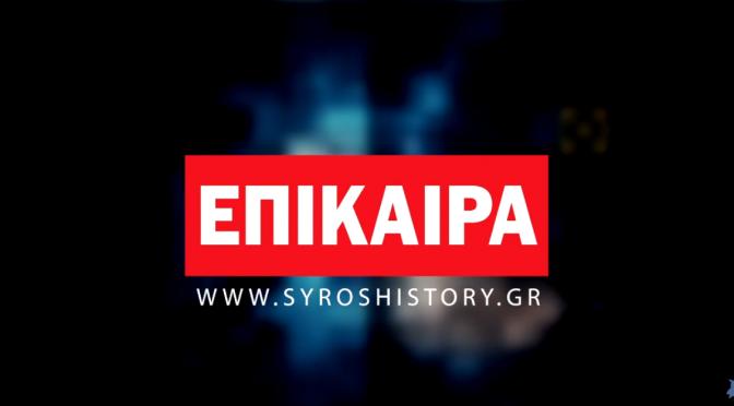 28η Οκτωβρίου 2018 Παρέλαση στην Ερμούπολη Σύρου