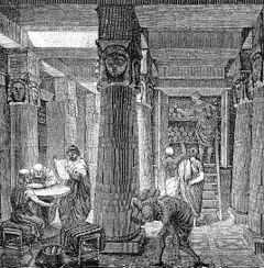 Τι πραγματικά συνέβη στην βιβλιοθήκη της Αλεξάνδρειας