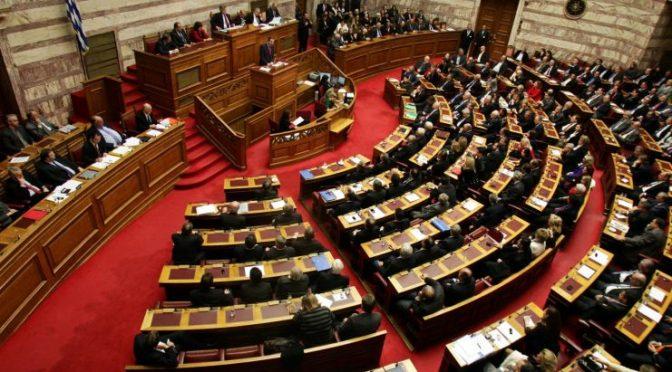 Υπερψηφίστηκε με 153 ψήφους η Συμφωνία των Πρεσπών…