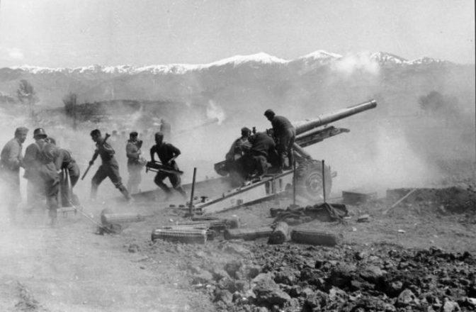 Η γερμανική εισβολή στην Ελλάδα…