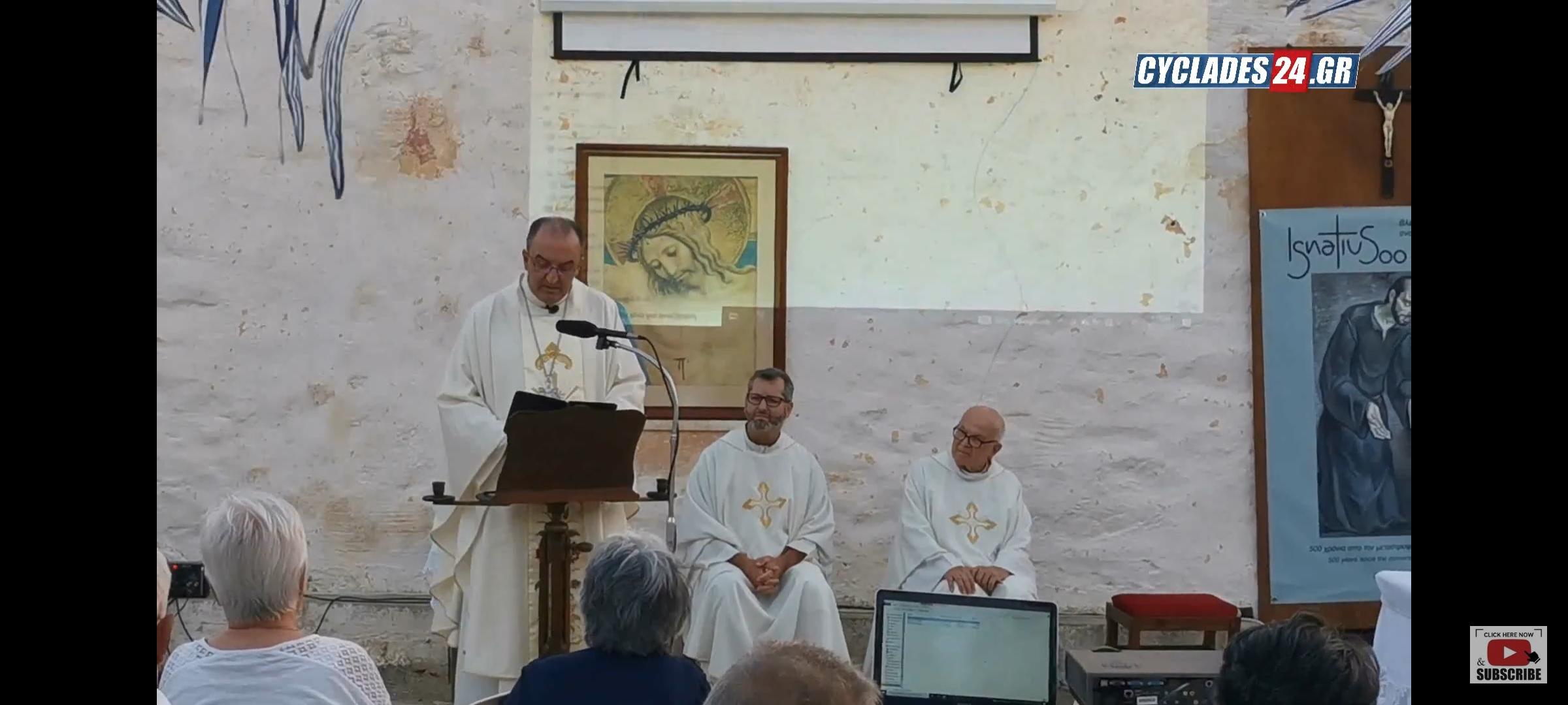 Η εορτή του προστάτη των Ιησουιτών συνοδεύτηκε με την αποκατάσταση της Παναγίας του Καρμήλου | Cyclades24